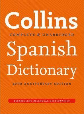 COLLINS SPANISH- ENGLISH DICTIONARY