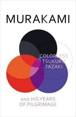 COLORLESS TSUKURU TAZAKI