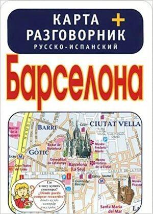 PLANO BARCELONA RUS