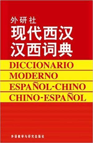 DICCIONARIO ESPANOL-CHINO