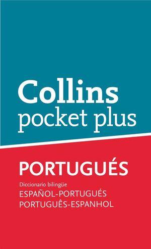 DICCIONARIO POCKET PLUS PORTUGUÉS (POCKET PLUS)
