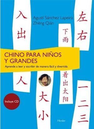 CHINO PARA NIÑOS Y GRANDES