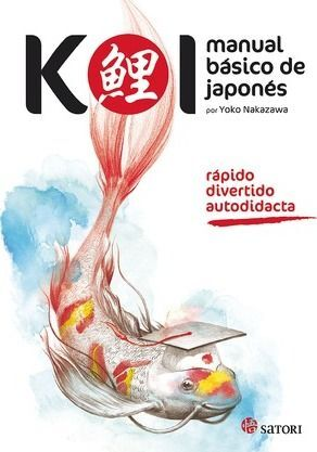 JAPONES MANUAL BASICO