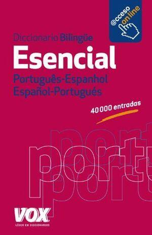 DICCIONARIO ESENCIAL PORTUGUÊS- ESPANHOL / ESPAÑOL-PORTUGUÉS